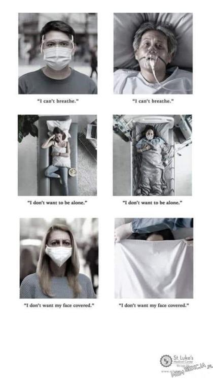 Uważajcie na koronawirusa, to nie żarty